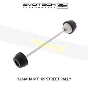에보텍 YAMAHA 야마하 MT Street Rally 리어휠스윙암슬라이더 2015-2016