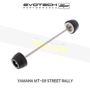 에보텍 YAMAHA 야마하 MT Street Rally 프론트휠포크슬라이더 2015-2016