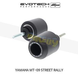 에보텍 YAMAHA 야마하 MT Street Rally 프레임슬라이더 2015-2016