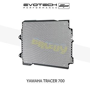 에보텍 YAMAHA 야마하 트레이서700 라지에다가드 2016+