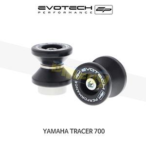 에보텍 YAMAHA 야마하 트레이서700 패드덕슬라이더 2016+