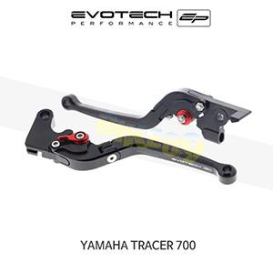 에보텍 YAMAHA 야마하 트레이서700 접이식클러치브레이크레버세트 2016+