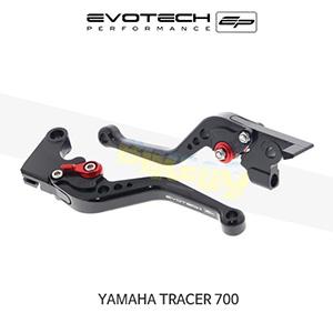 에보텍 YAMAHA 야마하 트레이서700 숏클러치브레이크레버세트 2016+