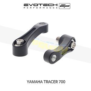 에보텍 YAMAHA 야마하 트레이서700 미러확장브라켓 2016+