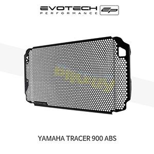 에보텍 YAMAHA 야마하 트레이서900 ABS 라지에다가드 2015+