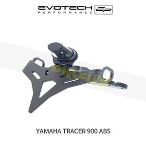 에보텍 YAMAHA 야마하 트레이서900 ABS 번호판휀다리스키트 2015+