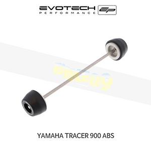 에보텍 YAMAHA 야마하 트레이서900 ABS 프론트휠포크슬라이더 2015+