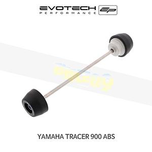 에보텍 YAMAHA 야마하 트레이서900 ABS 리어휠스윙암슬라이더 2015+