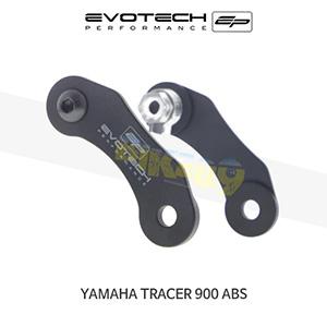 에보텍 YAMAHA 야마하 트레이서900 ABS 필리온풋페그제거킷 2015+