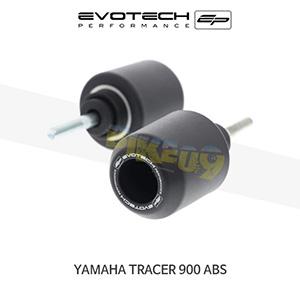 에보텍 YAMAHA 야마하 트레이서900 ABS 프레임슬라이더 2015+