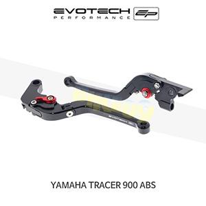 에보텍 YAMAHA 야마하 트레이서900 ABS 접이식클러치브레이크레버세트 2015+