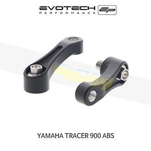 에보텍 YAMAHA 야마하 트레이서900 ABS 미러확장브라켓 2015+