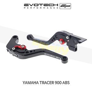 에보텍 YAMAHA 야마하 트레이서900 ABS 숏클러치브레이크레버세트 2015+