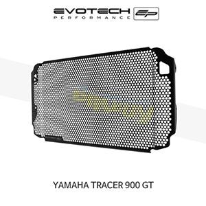 에보텍 YAMAHA 야마하 트레이서900 GT 라지에다가드 2018+