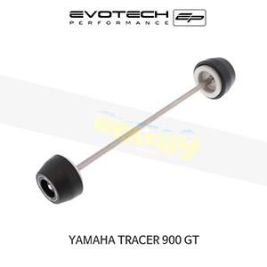 에보텍 YAMAHA 야마하 트레이서900 GT 프론트휠포크슬라이더 2018+