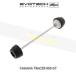 에보텍 YAMAHA 야마하 트레이서900 GT 리어휠스윙암슬라이더 2018+
