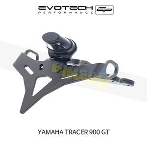 에보텍 YAMAHA 야마하 트레이서900 GT 번호판휀다리스키트 2018+