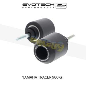 에보텍 YAMAHA 야마하 트레이서900 GT 프레임슬라이더 2018+