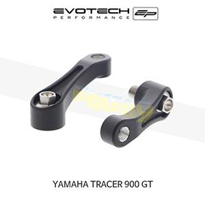 에보텍 YAMAHA 야마하 트레이서900 GT 미러확장브라켓 2018+