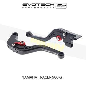 에보텍 YAMAHA 야마하 트레이서900 GT 숏클러치브레이크레버세트 2018+