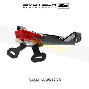 에보텍 YAMAHA 야마하 WR125R 번호판휀다리스키트 2009-2018 (RED REAR LIGHT)
