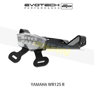 에보텍 YAMAHA 야마하 WR125R 번호판휀다리스키트 2009-2018 (CLEAR REAR LIGHT)