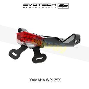 에보텍 YAMAHA 야마하 WR125X 번호판휀다리스키트 2009-2018 (RED REAR LIGHT)