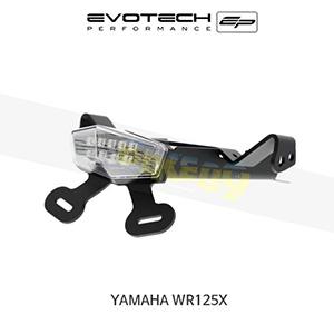 에보텍 YAMAHA 야마하 WR125X 번호판휀다리스키트 2009-2018 (CLEAR REAR LIGHT)