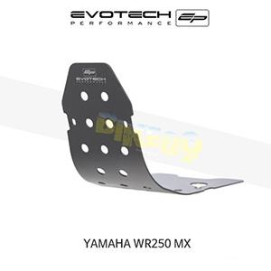 에보텍 YAMAHA 야마하 WR250 MX BLACK 섬프가드 2008-2015