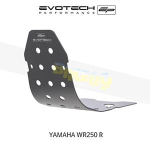 에보텍 YAMAHA 야마하 WR250R BLACK 섬프가드 2008-2018
