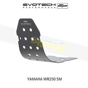 에보텍 YAMAHA 야마하 WR250 SM BLACK 섬프가드 2008-2015