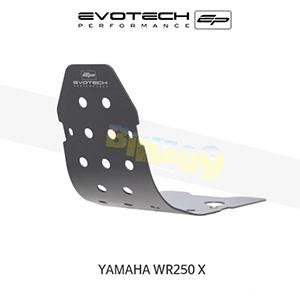 에보텍 YAMAHA 야마하 WR250X BLACK 섬프가드 2008-2018
