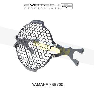 에보텍 YAMAHA 야마하 XSR700 헤드라이트가드 2016+