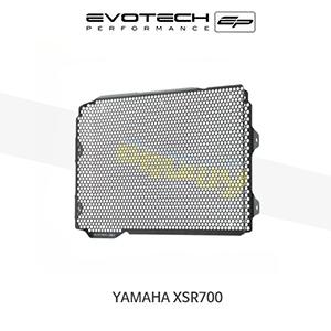 에보텍 YAMAHA 야마하 XSR700 라지에다가드 2016+