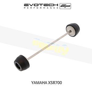 에보텍 YAMAHA 야마하 XSR700 프론트휠포크슬라이더 2016+