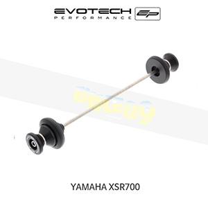 에보텍 YAMAHA 야마하 XSR700 리어패드덕스탠드 2016+