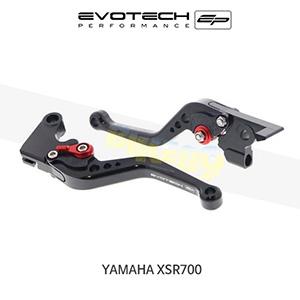 에보텍 YAMAHA 야마하 XSR700 숏클러치브레이크레버세트 2016+