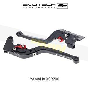 에보텍 YAMAHA 야마하 XSR700 접이식클러치브레이크레버세트 2016+