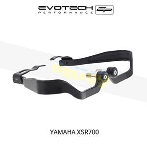 에보텍 YAMAHA 야마하 XSR700 핸드가드프로텍터 2016+
