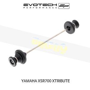 에보텍 YAMAHA 야마하 XSR700 XTribute REAR SPINDLE 패드덕스탠드 2018+