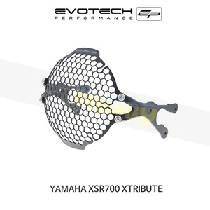에보텍 YAMAHA 야마하 XSR700 XTribute 헤드라이트가드 2018+