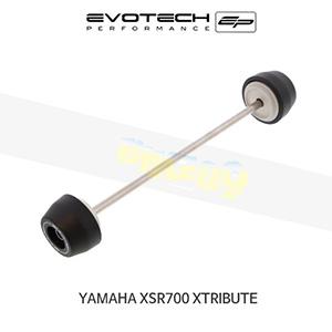 에보텍 YAMAHA 야마하 XSR700 XTribute 프론트휠포크슬라이더 2018+