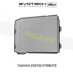 에보텍 YAMAHA 야마하 XSR700 XTribute 라지에다가드 2018+