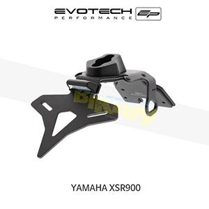에보텍 YAMAHA 야마하 XSR900 번호판휀다리스키트 2016+