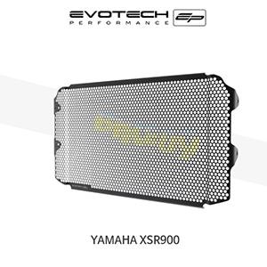 에보텍 YAMAHA 야마하 XSR900 라지에다가드 2016+