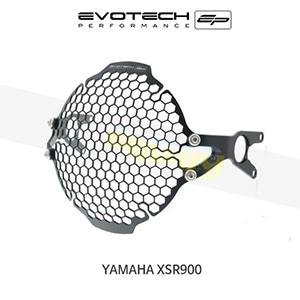 에보텍 YAMAHA 야마하 XSR900 헤드라이트가드 2016+