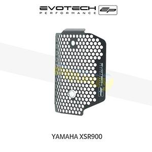 에보텍 YAMAHA 야마하 XSR900 렉티피어가드 2016+