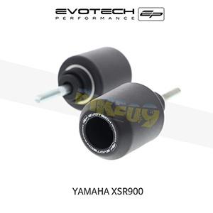 에보텍 YAMAHA 야마하 XSR900 프레임슬라이더 2016+
