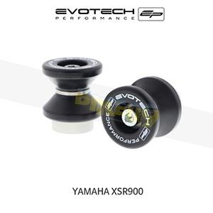 에보텍 YAMAHA 야마하 XSR900 패드덕슬라이더 2016+