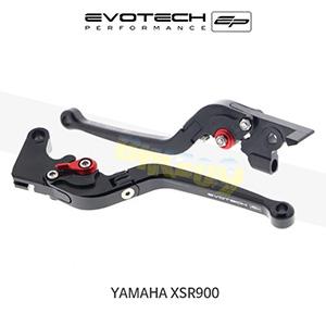 에보텍 YAMAHA 야마하 XSR900 접이식클러치브레이크레버세트 2016+